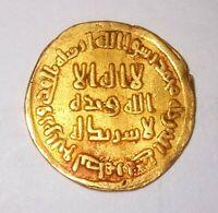 Islamic Umayyad Abd Al Malik ibn Marwan gold Dinar 696-697 CE wt-4.23 gm rare