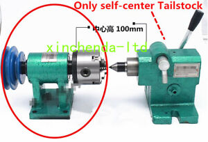 CNC Woodworking Lathe self-center Tailstock For 80mm Rotary Table Processing