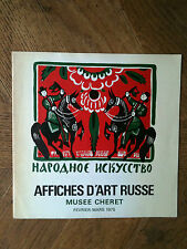 "INTROUVABLE NUMEROTE ""AFFICHES D ART RUSSE""-MUSEE CHERET 1975"