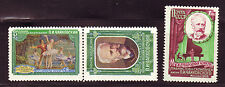 Russia 1958 Tchaikovsky competition for musicians Scott 2044-2046 MNH se-tenant