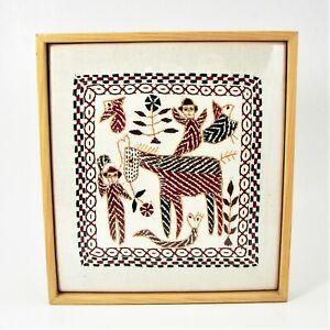 Aarong Bangladesh Nakshi Kantha Embroidered Wood Framed Ivory Cotton Tapestry