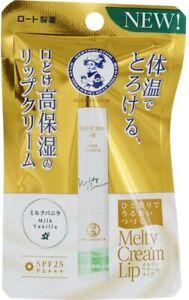 Rohto Mentholatum Melty Cream Lip Milk Vanilla scent 2.4g lip stick balm Japan