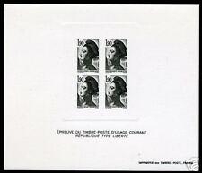FRANCE SCOTT#1880, YV#2424  DELUXE SHEET