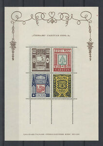 11647 Estonia,1938, MNH souvenir sheet Nr:1