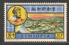 Ethiopia #430 (A83) VF MNH - 1964 20c King Yassu The Great and Gondar in 1682