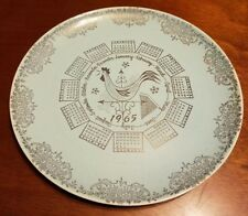 Taylor Smith Taylor Turquoise Pebbleford 1965 Calendar Plate Silver