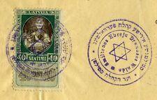 New Listing1923 Smiltene Jewish Community Document With Revenue Latvia Judaica