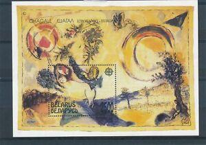 [18037] Belarus 1994 Art good sheet very fine MNH value $75