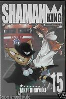 JAPAN Hiroyuki Takei manga: Shaman King Kanzenban vol.15