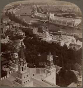France. Paris. the Beautiful Exposition from the Trocadero Tower - Stereoview