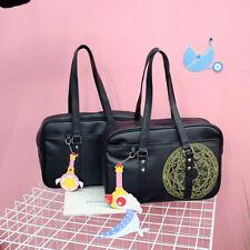 Cardcaptor Sakura Japanese Anime Leather Shoulder Bag Handbag School Uniform Bag