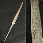 Katana Parts KOZUKA with Name part2 Koshirae Samurai Sword Antique Japan