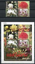 Laos Lao 2009 Blumen Flowers Blossoms Blüten Pflanzen 2121-2124 Block 214 MNH