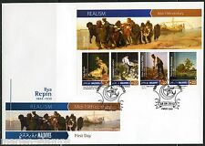 MALDIVES 2015  REALISM REPIN COURBET MILLET  ROUSSEAU  SHEET FIRST DAY COVER