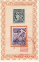 ARGENTINIEN 7.11.1950 Internationale Briefmarkenausstellung, Buenos Aires SST