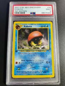 Kabuto | PSA 9 MINT | 2001 1st Edition Neo Discovery #56 | Pokemon