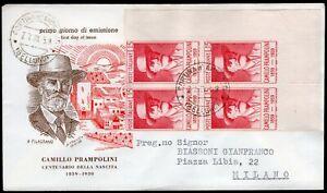 Repubblica, FDC Filagrano - 15 lire Nascita Prampolini in quartina, 27/04/1959