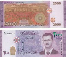 Syrien / SYRIA - 2000 Pounds 2015 UNC - Pick 117