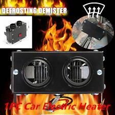 Car Auto 400W 12V Fan Heater Heating Windscreen Defroster Demister 5.9*4.6*2.6''