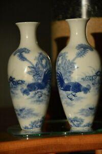 Qianlong Mark 19th - 20th c. Porcelain Vase (PAIR) Blue White Cocks Bugs 13.34cm