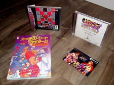 3DO ULTIMATE Super Street Fighter 2 Turbo COLLECTION LOT Panasonic Japan 3D0