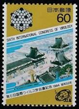 Japan postfris 1984 MNH 1598 - Virologists Congress