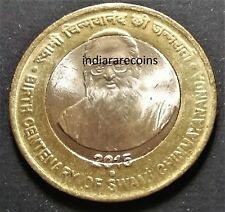 India 2015 Bimetallic BIMETAL Swami Chinmayananda N Mint Veda Coin 10 Rs Unc NEW