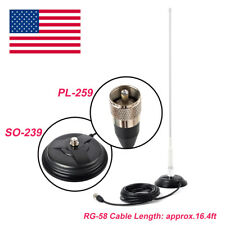 SO239 Mount Magnetic base with PL259 Plug Car Mobile Radio Antenna 16.4ft Cable