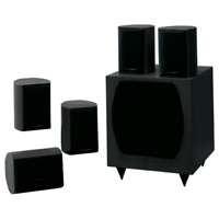 Wharfedale Moviestar 60 (home theater speaker system)