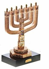 Decoration Menorah Chanukah Menorahs Jewish Gift Jerusalem Judaica Copper Israel