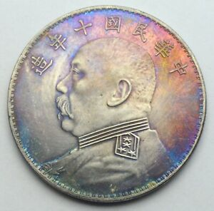 CHINA YUAN SHIKAI DOLLAR 1921 FAT MAN OLD SILVER COIN
