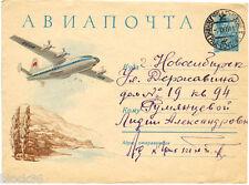 1960 Soviet letter cover AIRPLANE USSR-1158 flies over resort