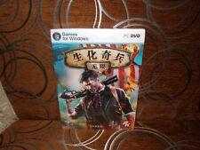 Bioshock: Infinite - Chinese Big Box Edition PC SEALED