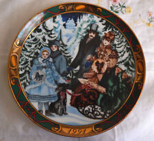 Juletraeet Hentes Plate Bringing Home The Christmas Tree (Christmas In Denmark)