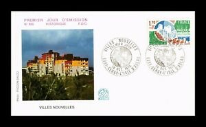 DR JIM STAMPS NEW CITIES EVENTS FIRST DAY ISSUE FRANCE COVER 1975
