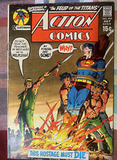 Action Comics #402. Superman Versus Supergirl. July 1971 DC