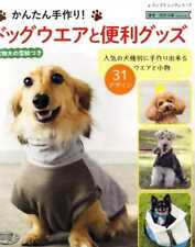 Easy Handmade Dog Wear and Goods - Dog Clothes Pattern Book