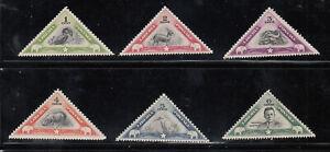 Liberia # 271-76 MINT Complete 1937 Triangle Fauna Bird Antelope Buffalo Hippo.