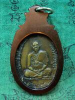 Coin The winner Phra LP Tiang Talisman Pendant b.e.2518 Thai Buddha Amulet