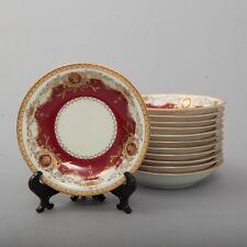 VTG Set of 12 Meito China Dessert Bowls Mandarin Maroon Gold Hand Painted Japan