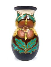 Antique Gouda Pottery Jug / Vase / Art Deco / Brown Yellow Green / 1920's