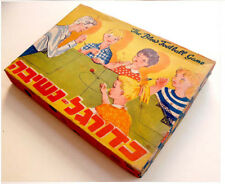 1960 Sports SOCCER - FOOTBALL Board GAME Complete w/BOX Hebrew JEWISH Israel