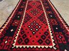 Afghan Hand Knotted Woven Maimana Ghulmori Wool Kilim Kilm Area Rug 7 x 3 FT
