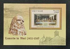 Vietnam 2019 500th Anniversary Of Death Of Leonardo Da Vinci VN #1117B Mint MNH