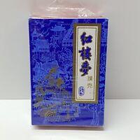Hong Lou Meng Playing Cards 8703 - NEW