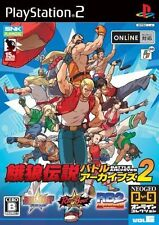 Used PS2 Fatal Fury Battle Archives 2 SNK NEO GEO SONY PLAYSTATION JAPAN IMPORT