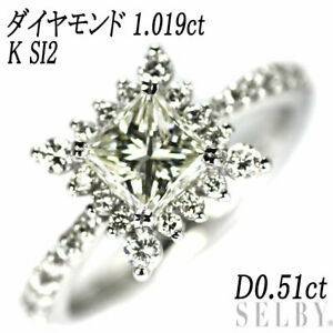K18WG Diamond Ring 1.019ct K SI2 D0.51 ct - Auth SELBY_JAPAN
