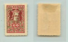 Lithuania 1920 SC 92C mint trail printings . f2559