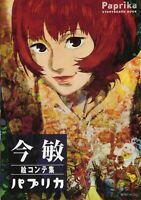 Satoshi Kon Storyboard Collection Paprika Anime Manga Illustration Design JAPAN