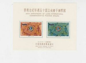 ROC 1962 Sc 1360a s/s ,specimen-two bars,Mint,no gum    q2379